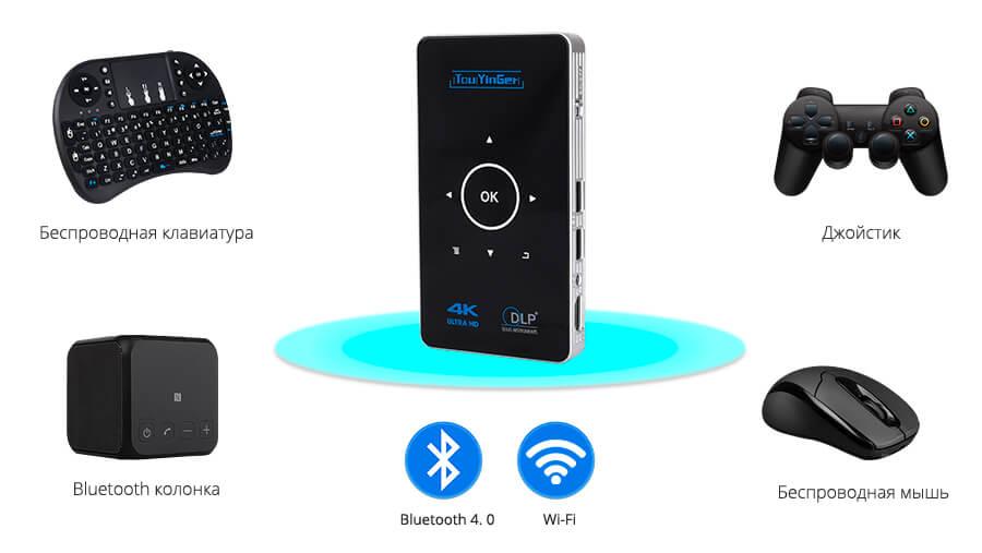 TouYinger S9 устройства